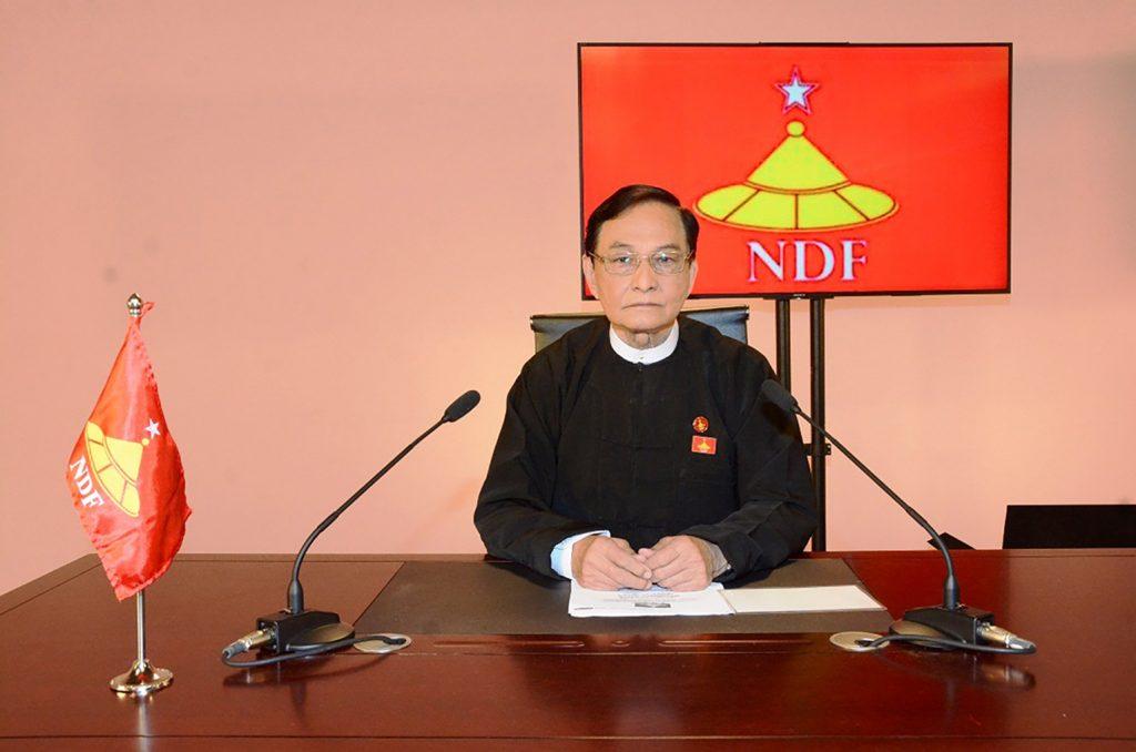 National Democratic Force NDF Chairman U Khin Maung Swe