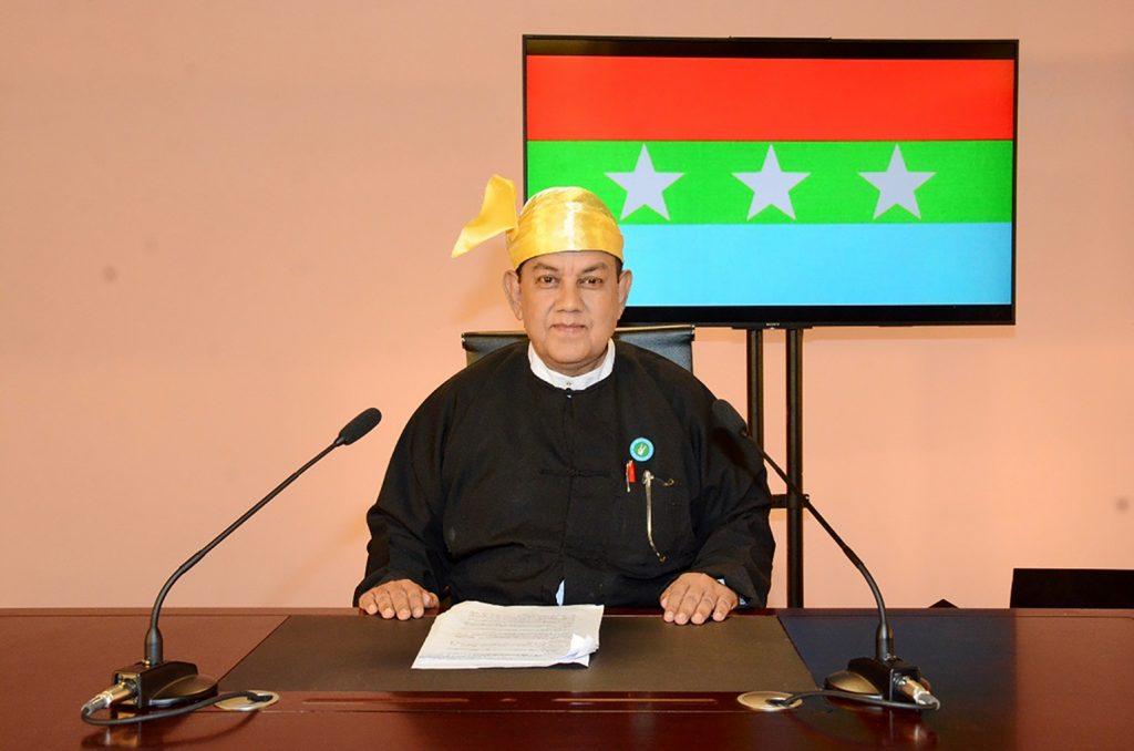 National Development and Peace Party Chairman U Zaw Min