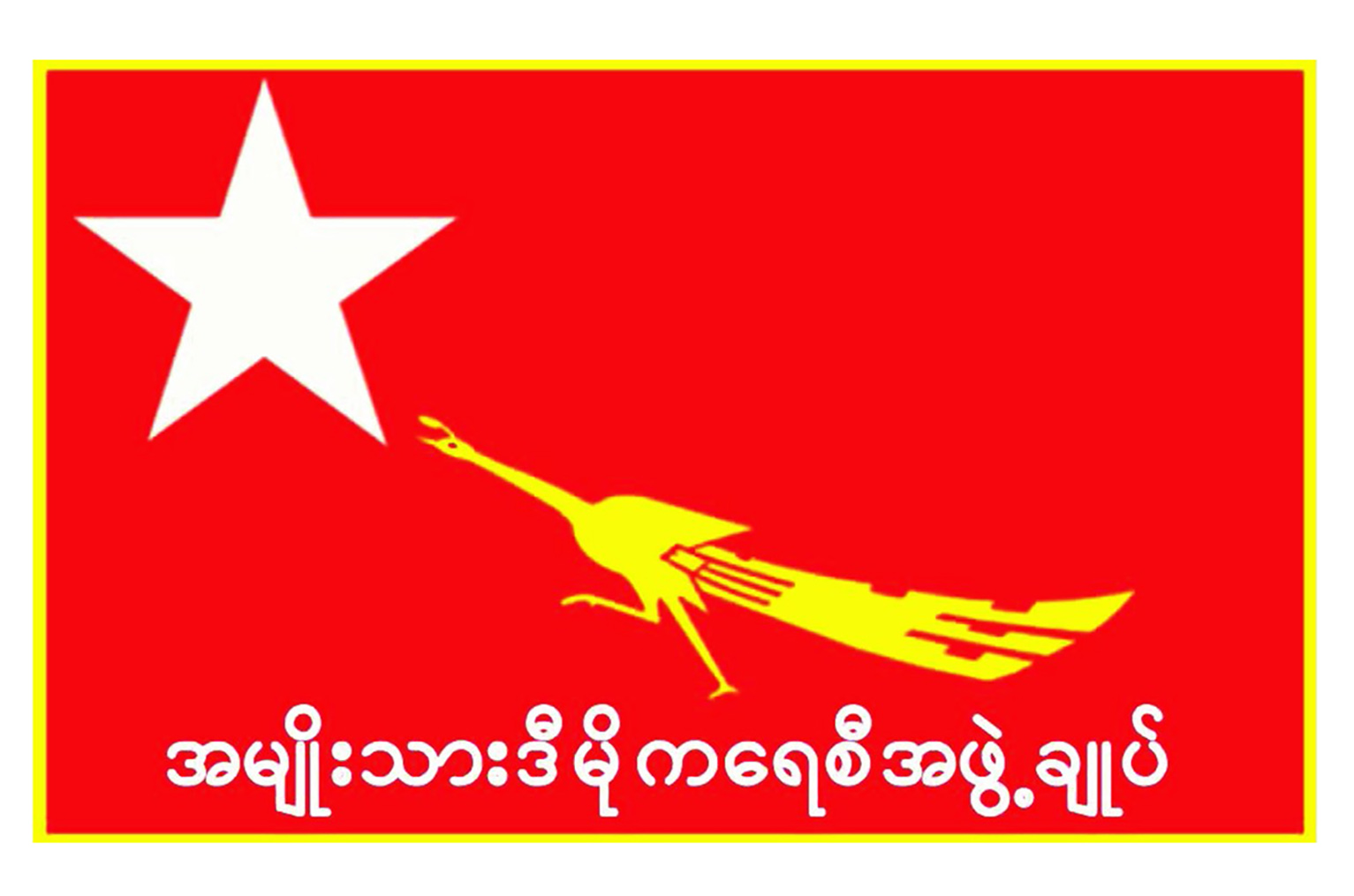 National League for Democracy NLD
