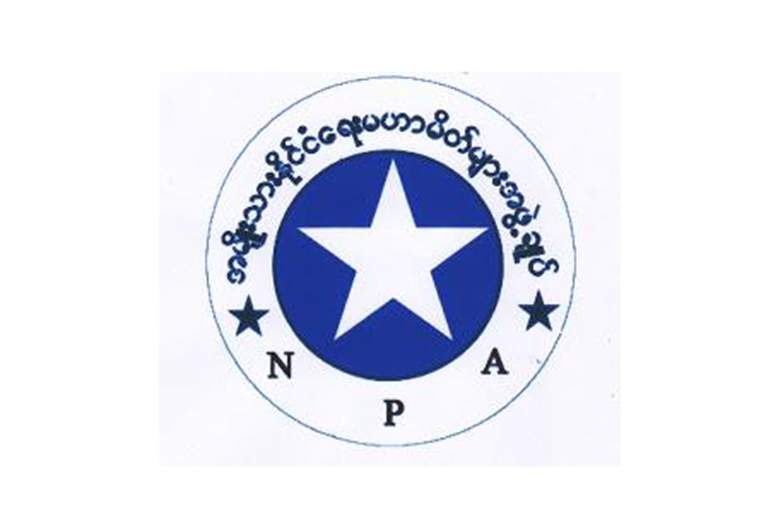National Political Alliance Party NPA logo