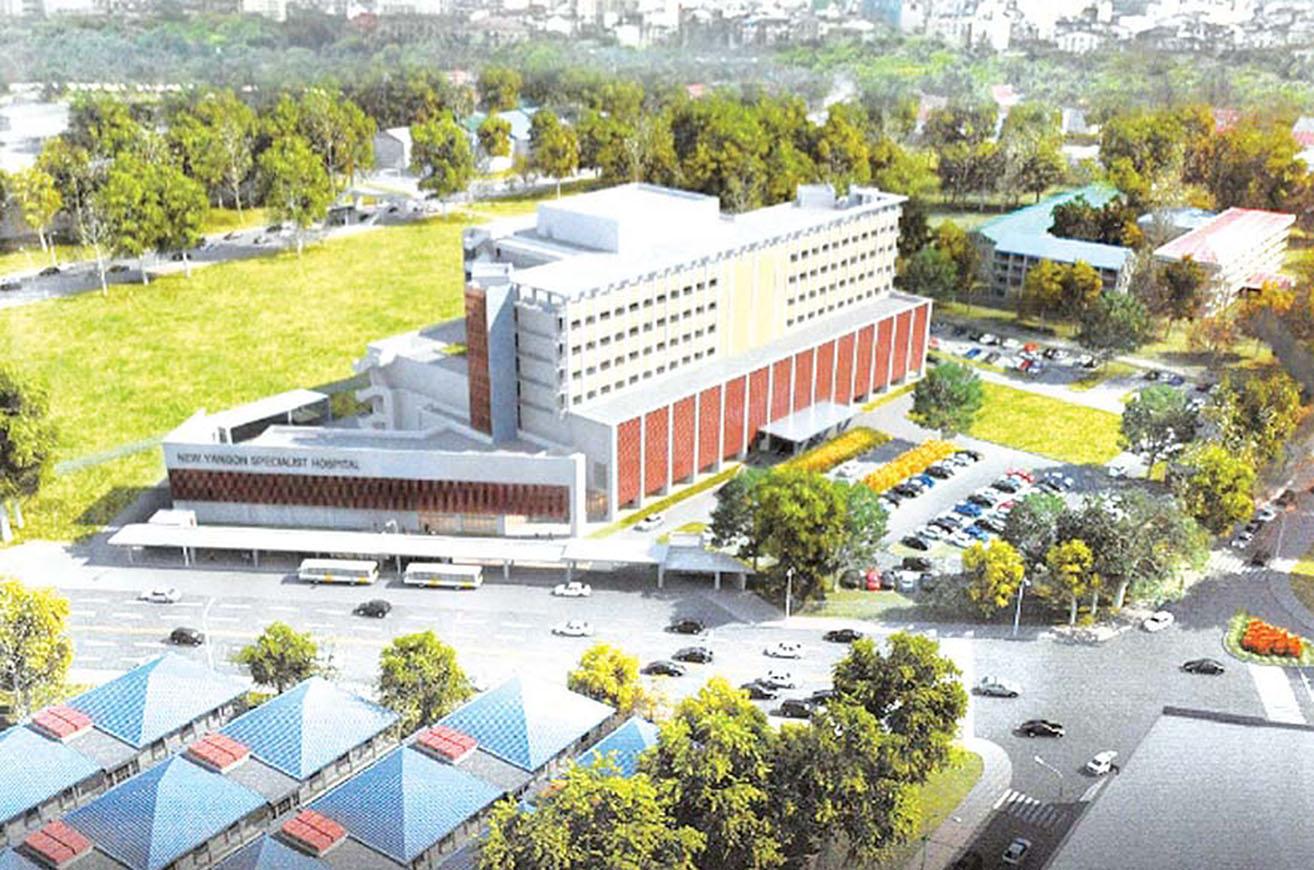 New Yangon Specialist Hospital 0