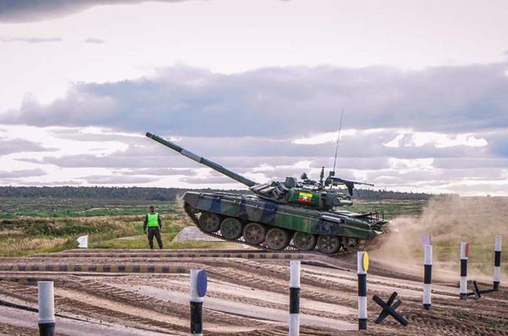 Tank 0