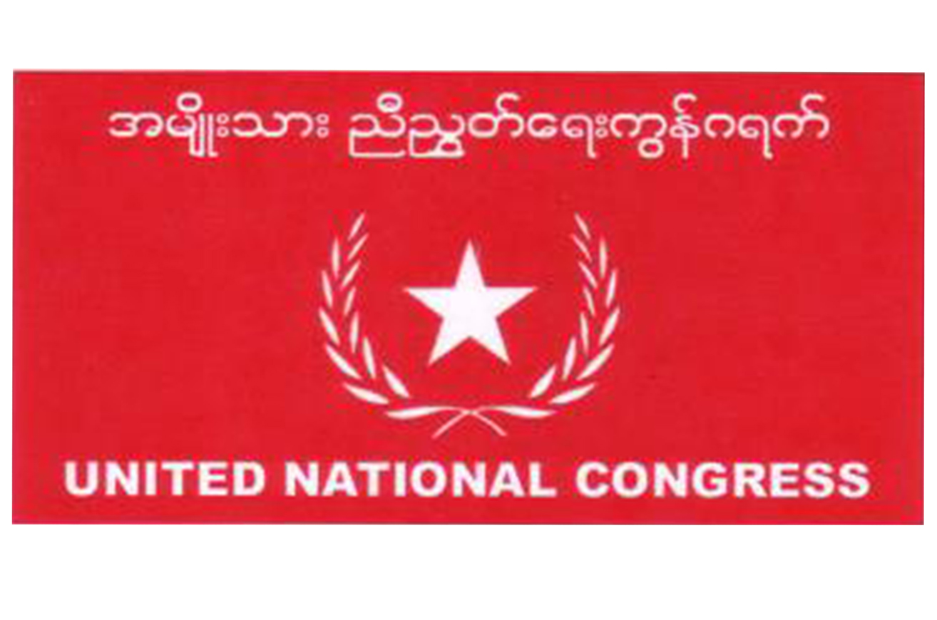 United National Congress Party Logo