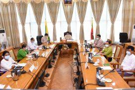 MoC organizes meeting on trademark registration