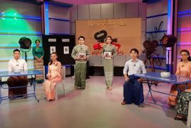 MRTV hosts quiz competition to mark centenary of Myanmar film industry