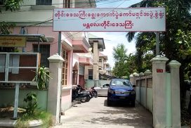 Over 1.12 mln residents in Mandalay check voters' lists posted for second time