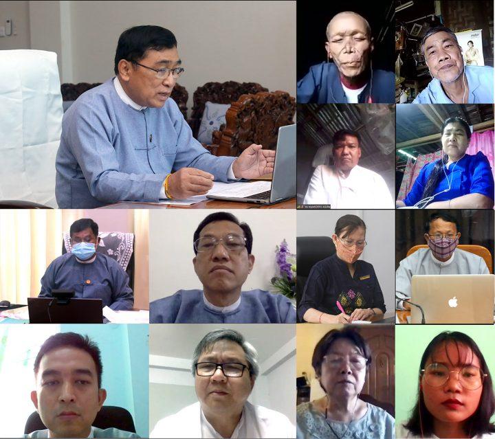 DoR meeting zoomAh Gar Gyi1 0