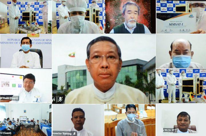 Dr Myo Thein Gyi 0