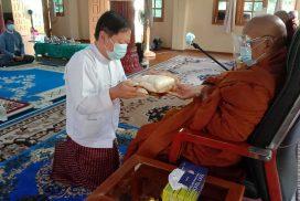 Union Minister Thura U Aung Ko donates rice to monasteries, nunneries in Lewe