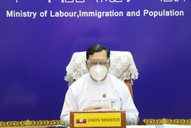 Union Minister U Thein Swe holds meeting with labour organizations