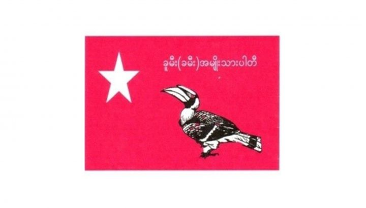 Khumi logo