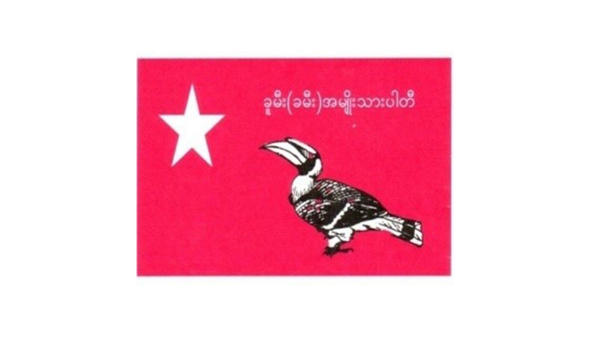 Khumi logo scaled
