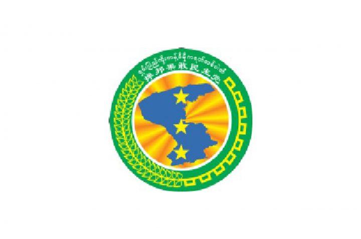 Kokant Democratic Party Logo