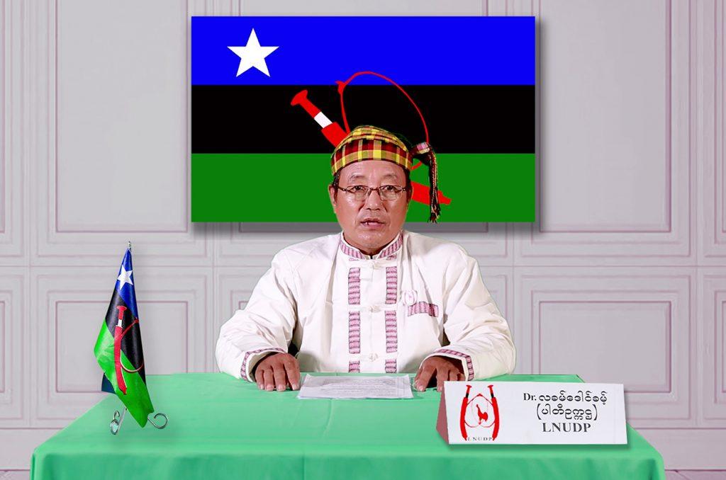 Lhaovo National Unity and Development Party Chairperson U La Kham Daung Kham