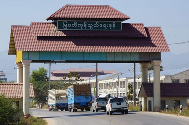 Myawady Border gate.