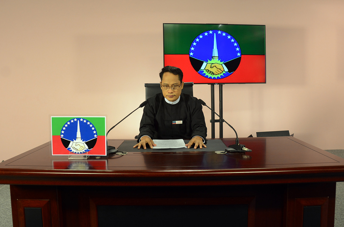 Party for People Chairman U Myo Min Tun aka Percy Pyi Hein
