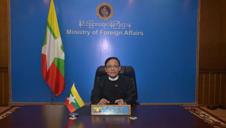 Photo 1 of H.E. U Kyaw Tin 72