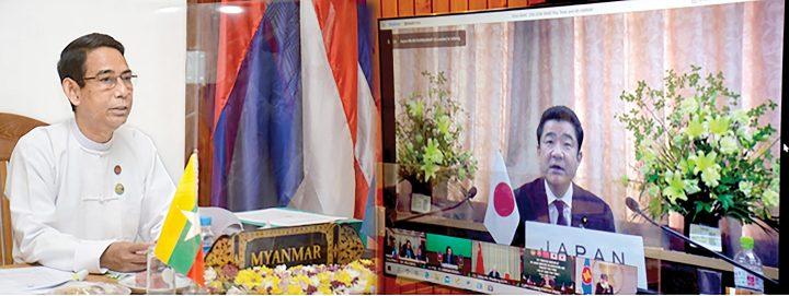 U Aung Thu 01 72