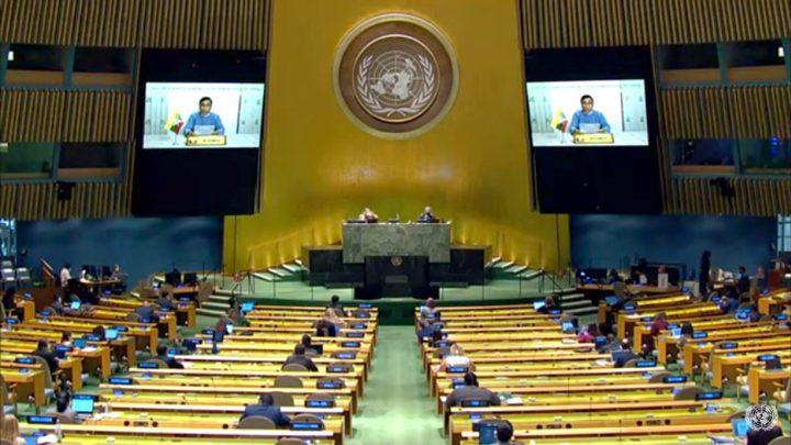UN speech news1