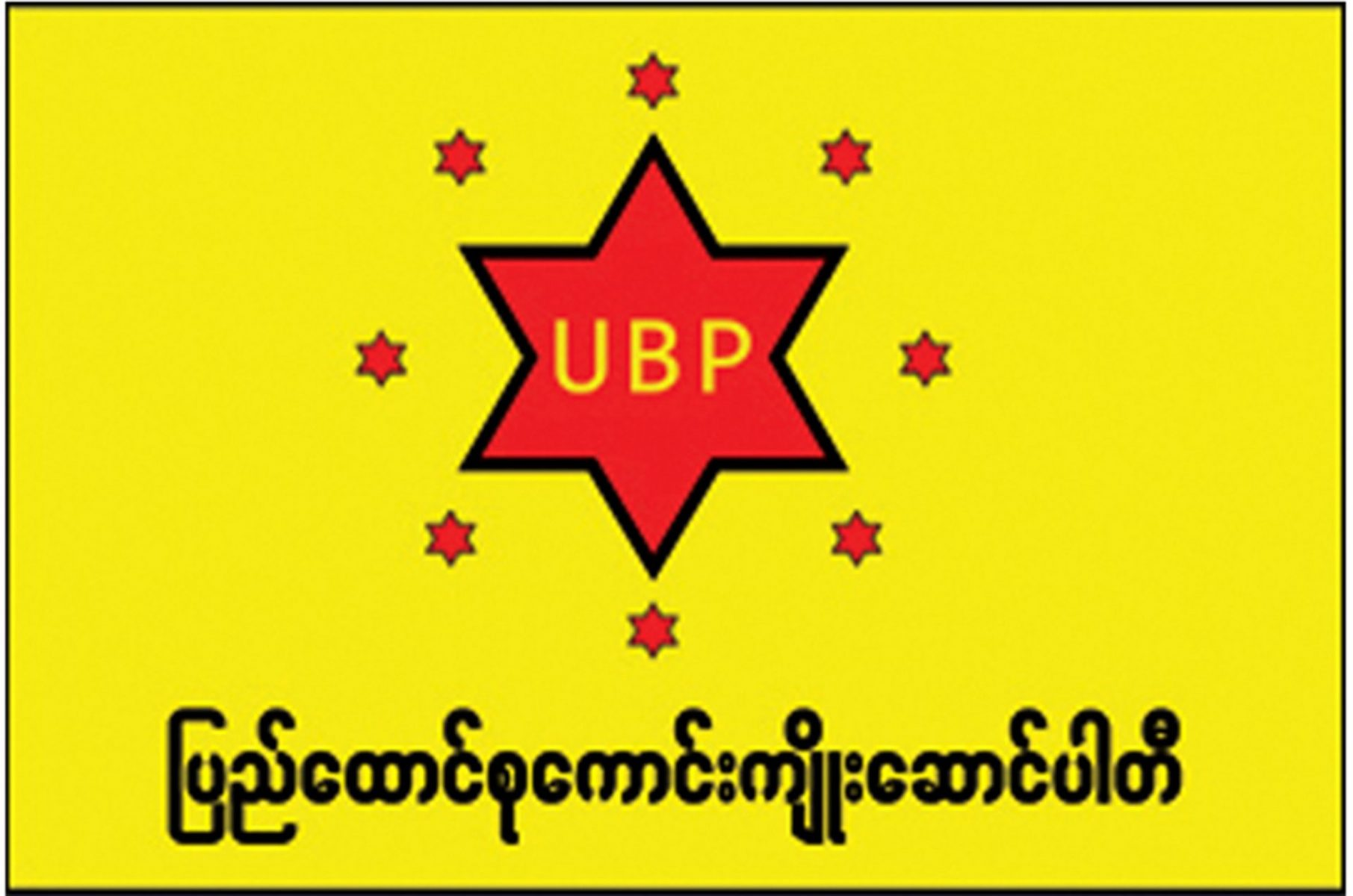 Union Betterment Party scaled
