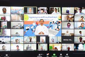 MoE organizes virtual event marking World Teachers' Day