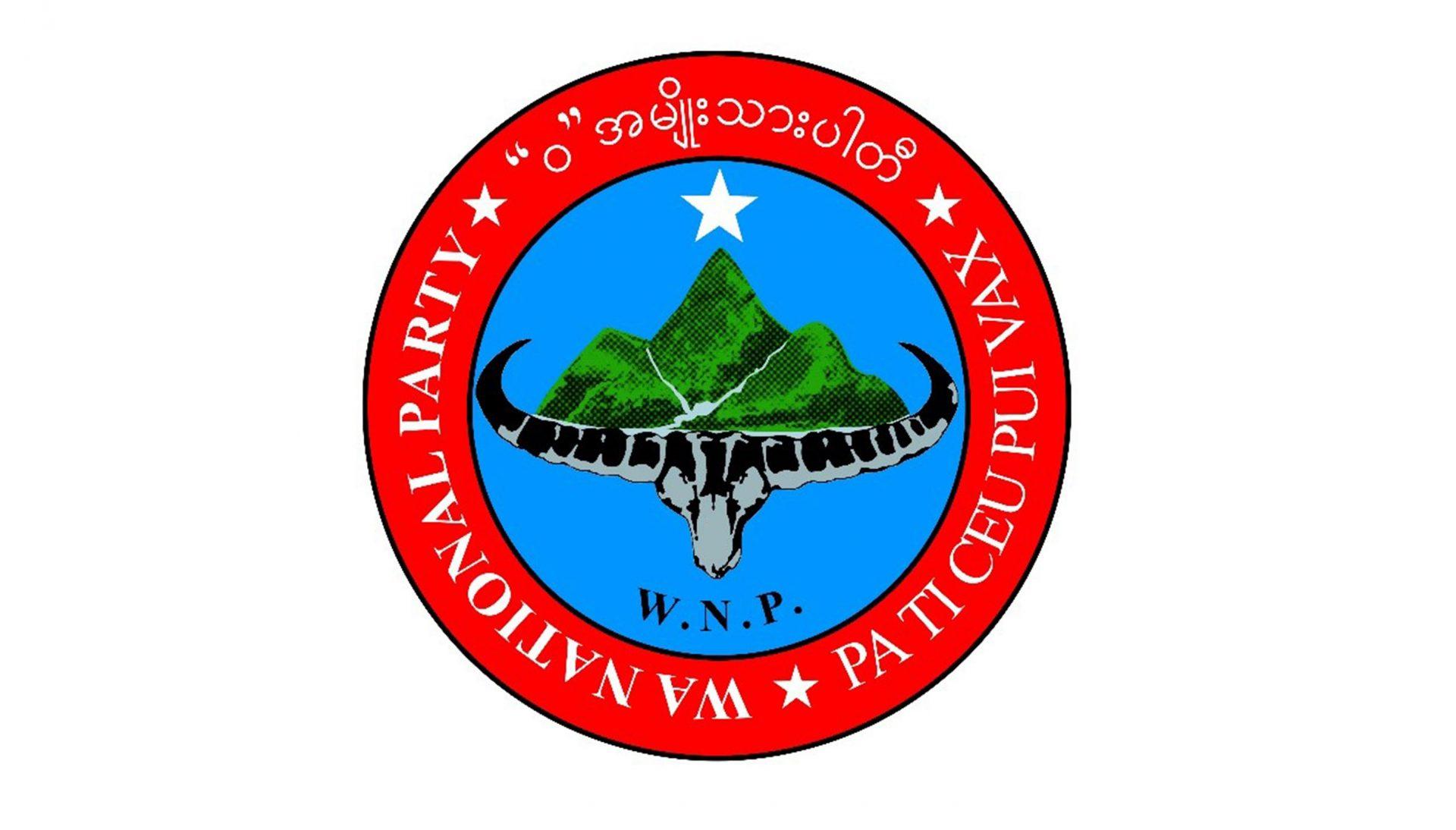 Wa National Party Logo scaled