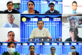 Union Minister Dr Myo Thein Gyi joins 4th ICAIT via videoconferencing