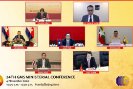 Deputy Minister U Bharat Singh participates in web-based Conference for 24th Ministerial Conference (MC 24) of Greater Mekong Subregion (GMS)