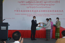 Yunnan provincial government donates COVID-19 medical devices to Mandalay regional government