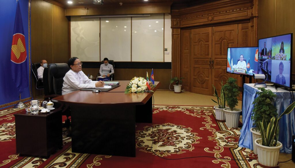 State Counsellor Daw Aung San Suu Kyi  participates in 23rd ASEAN Plus Three (APT) Summit and  15th East Asia Summit (EAS) via videoconference
