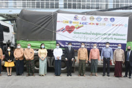 Thai businesspersons, people present COVID-19 protective devices to Yangon govt
