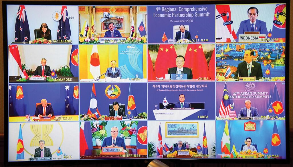 State Counsellor participates in 4th RCEP Summit, Closing Ceremony of 37th ASEAN Summit,  related Summits via  videoconference