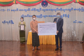 Yunnan govt donates 4 mln yuan worth of COVID-19 medical supplies for Yangon