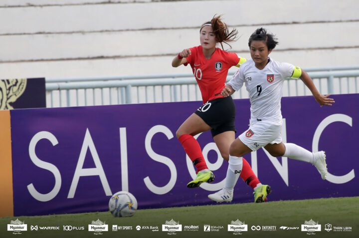 Myanmar in five Asian tourney 0