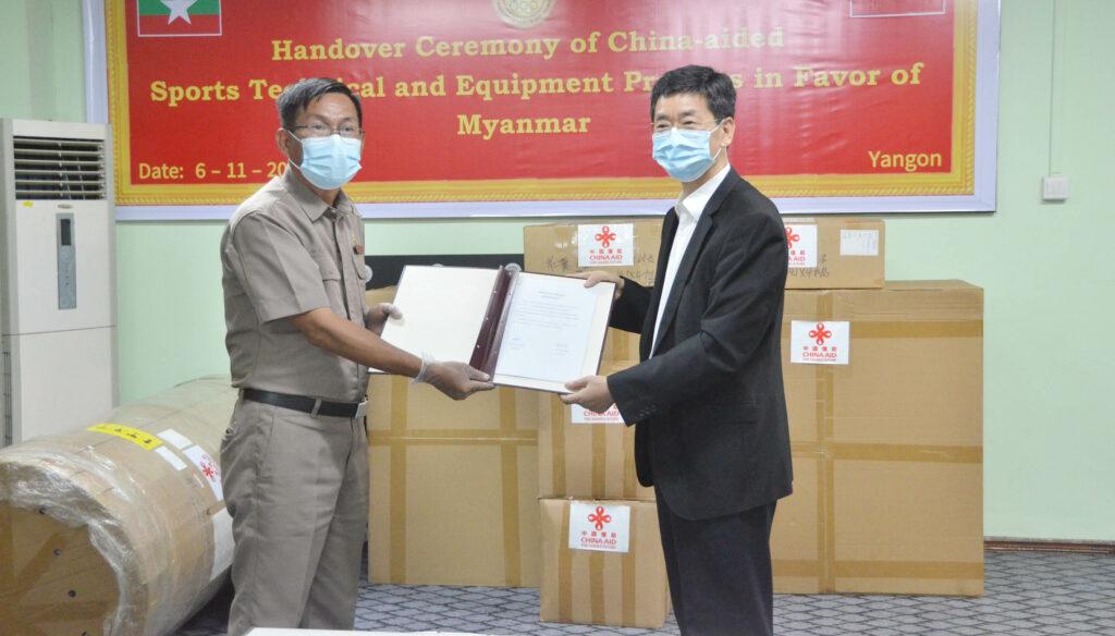 PRC donate Sport equipments2 72