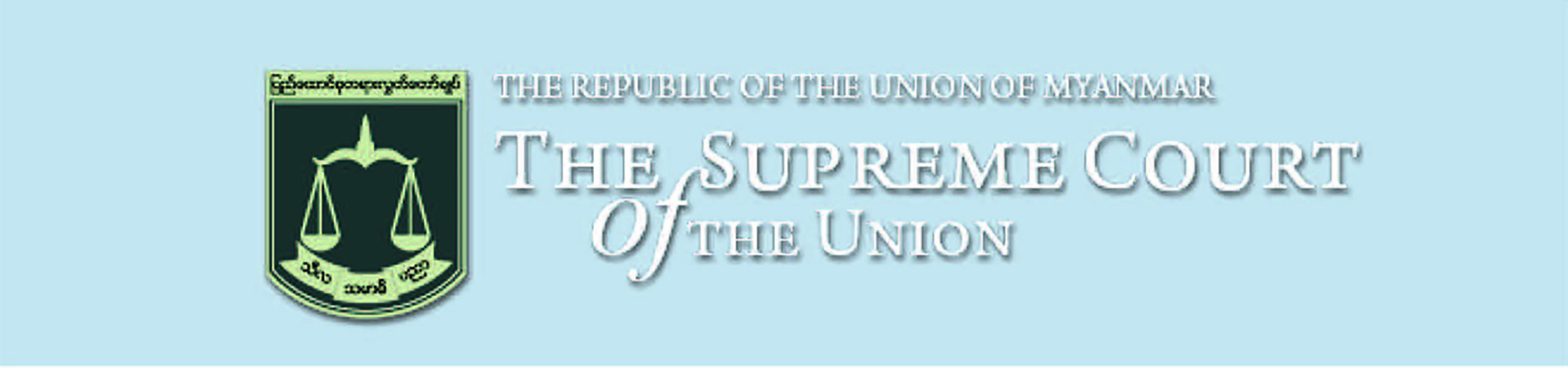 Supreme Court of the Union scaled