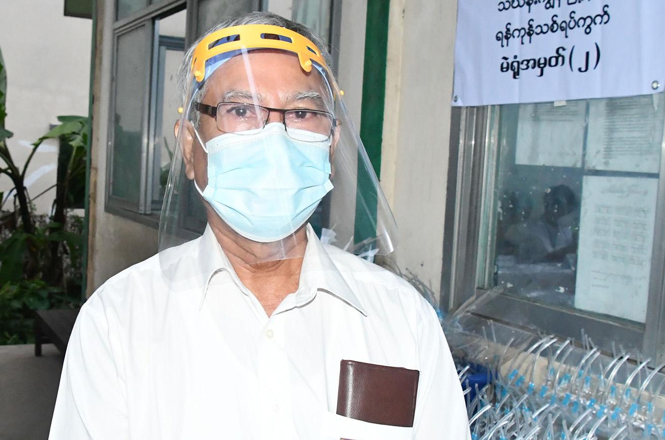 U aung Kyaw Myint 0