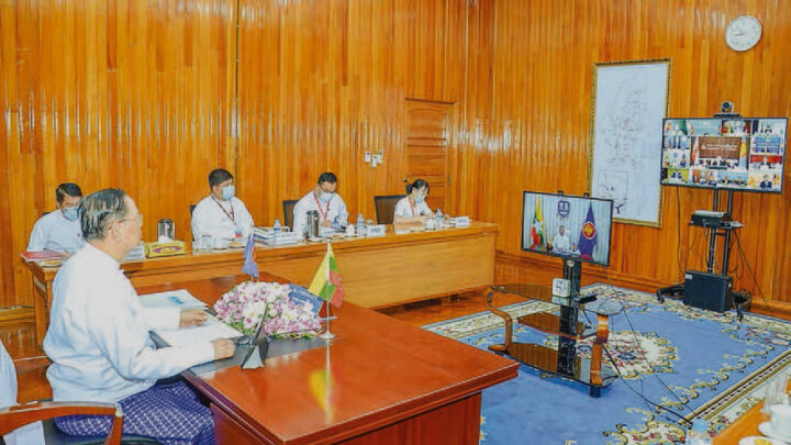 Union Minister U Win Khaing