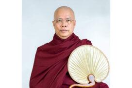 Dhamma Duta Sayadaw Ashin Cekinda
