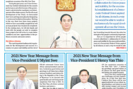 1 January 2021