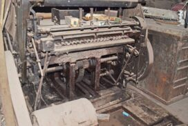 Printing press of Hermit U Khandi to be displayed as ancient heritage
