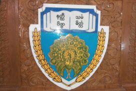 THE MOTTO OF THE UNIVERSITY OF YANGON AND THE INFLUENCE OF PALI