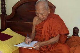 New Year Wishes of Bhaddanta Kumara Bhivamsa Chair of State Sangha Maha Nayaka Committee