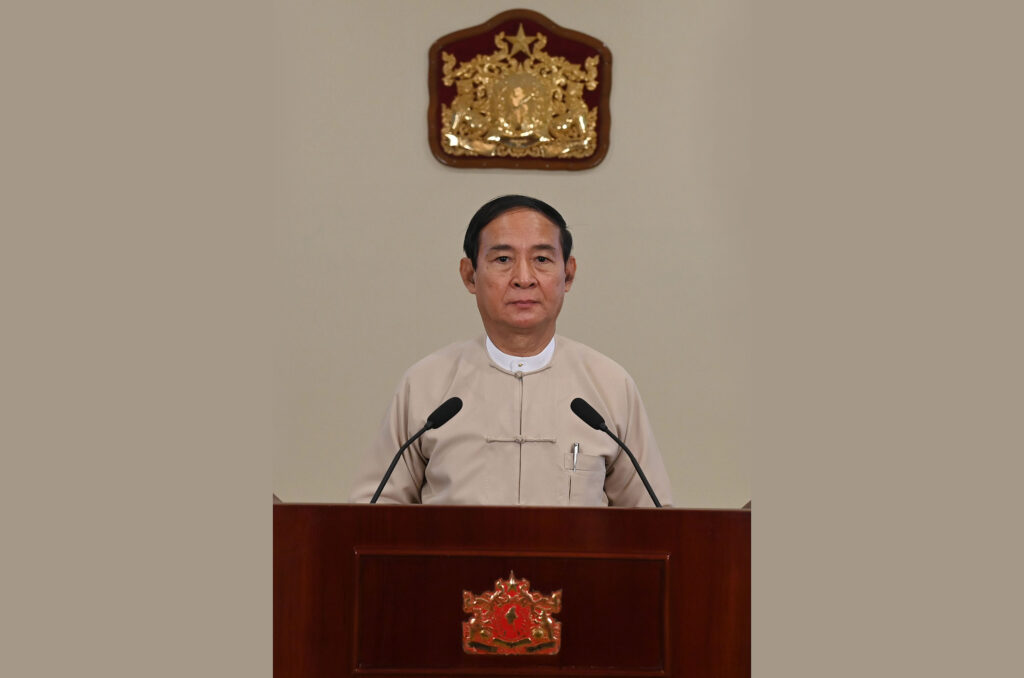2021 New Year Message from President U Win Myint  (1 January 2021)
