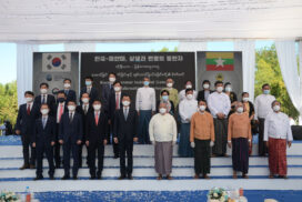 Miracle of Han River in Korea flows into Yangon River with KMIC groundbreaking ceremony