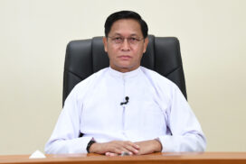 2021 New Year Message from Vice-President U Henry Van Thio
