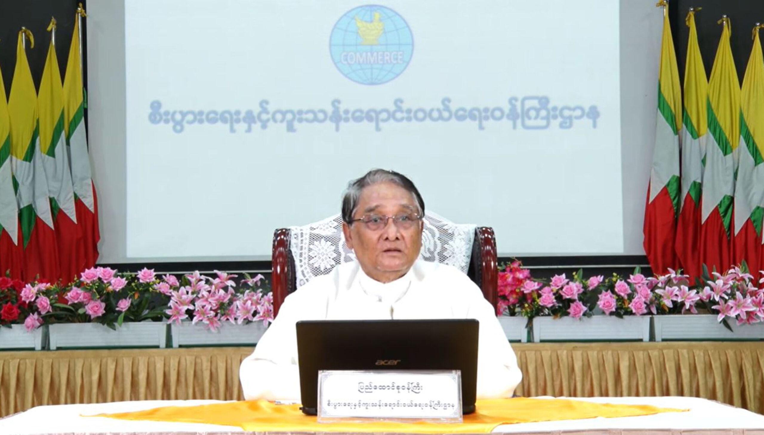 U Than Myint 2 72 scaled