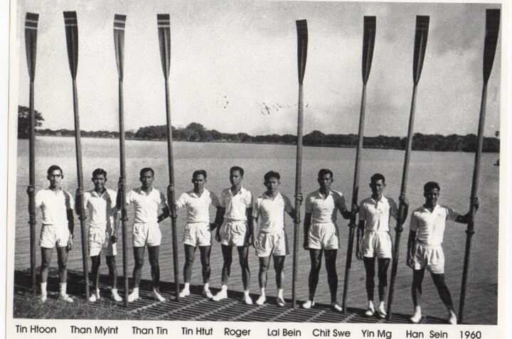 Yangon Boat Club 0