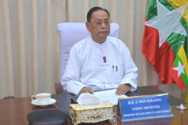 Myanmar Engineering Council organizes ICEEA 2021 Myanmar