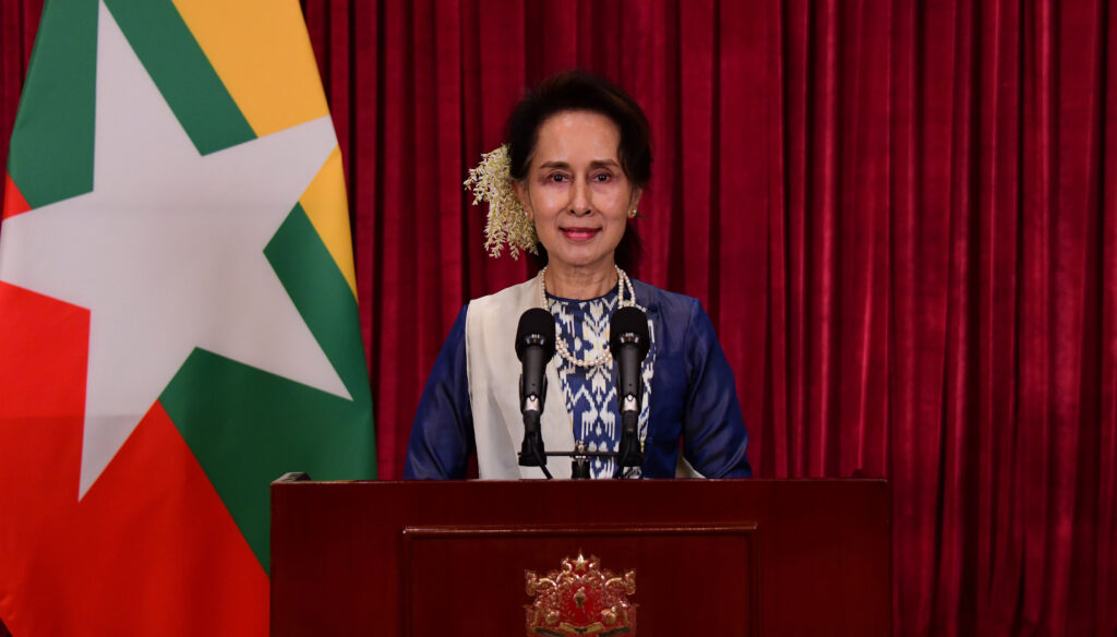 Speech delivered by State Counsellor Daw Aung San Suu Kyi at National Tourism Development Central Committee meeting 1/2021